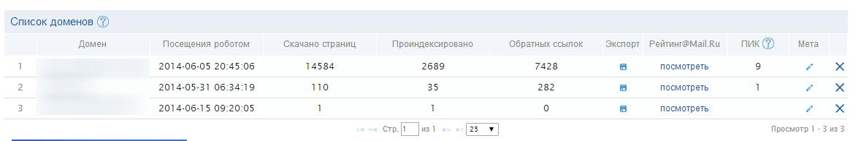 webmaster.mail.ru