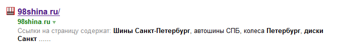 vydacha-1