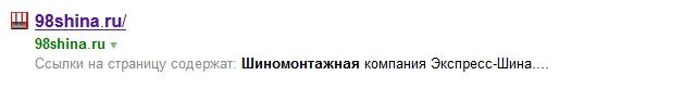 vydacha-2