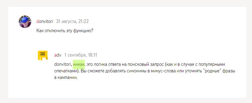 sinonimy-3