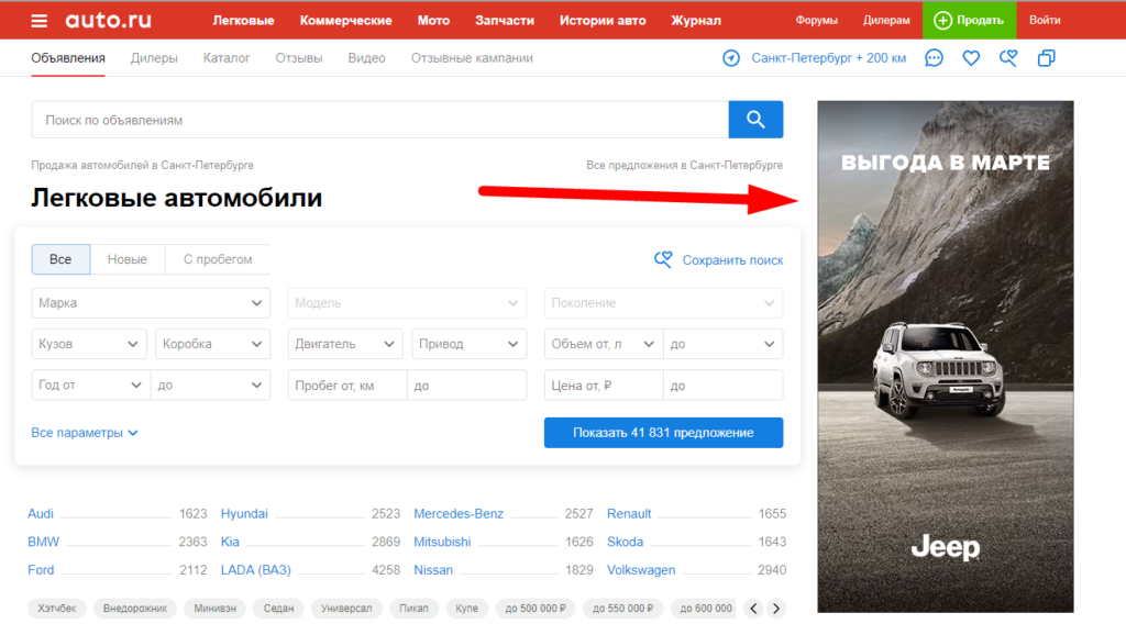 Что такое РСЯ в Яндекс Директ: понятие, как работает, форматы объявлений, виды таргетинга, плюсы и минусы